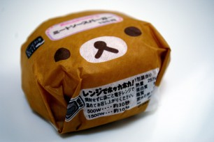 cute-japanese-package