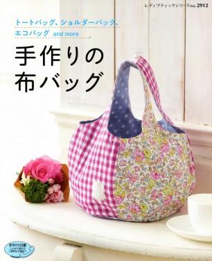 handmade-japanese-cloth-bag