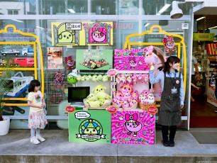 selling-kawaii-goods