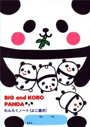 Panda-Notebook