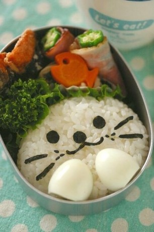 Smiley-Bento