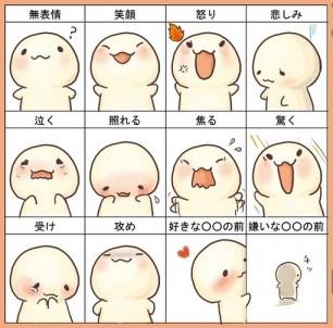 lots-of-kawaii-emotions