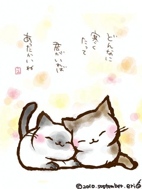 Cute-Kitten-Smooch
