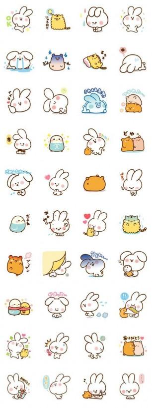 Cutie-Emoji