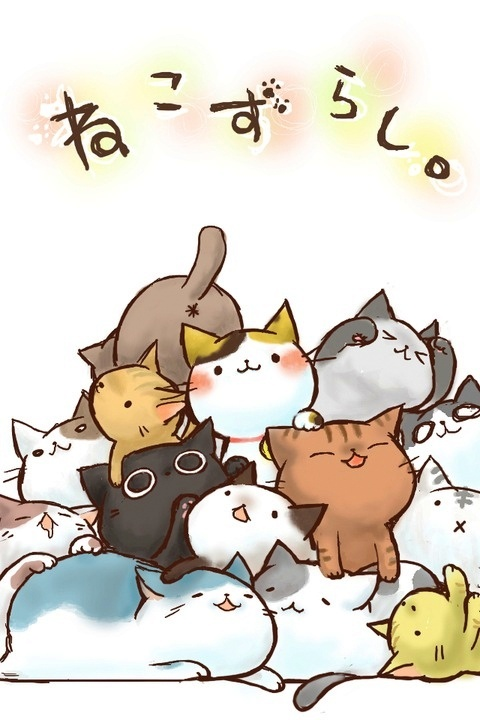Hehehe-Kitty-Pile