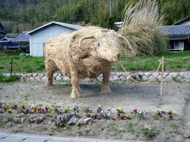 Japans-Straw-Beasts-Bull