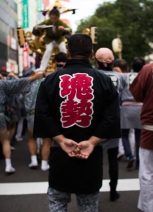 Robe-Kanji