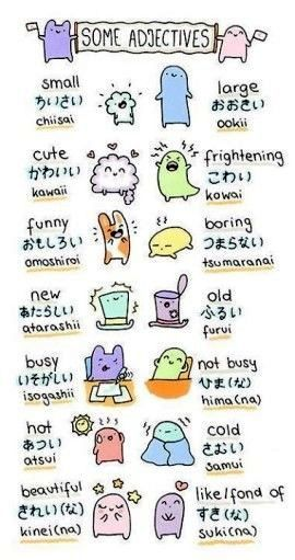 Some-Cute-Adjectives