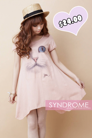 Sweet_cat_t-shirt_dress