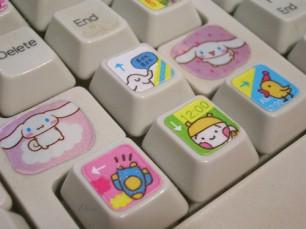 Cutie Keyboard