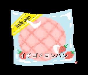 Pinkish Melon Pan