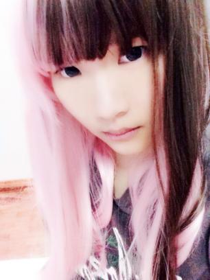 Miukie
