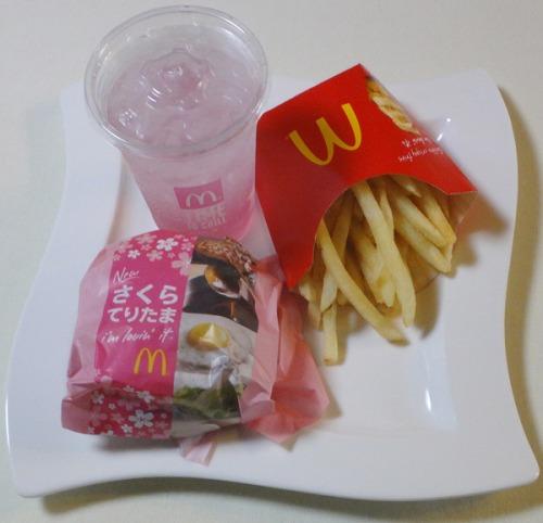 Cutie McDonalds