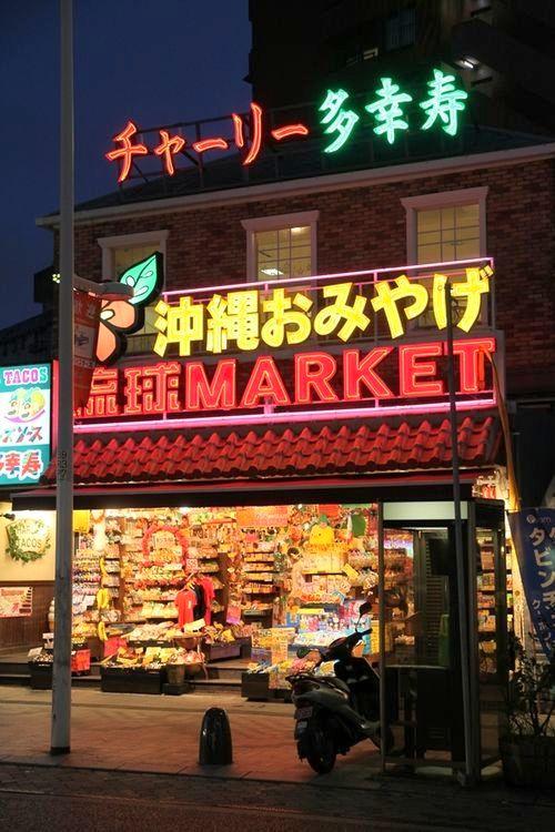 Colorful-Market
