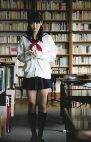 Seifuku School Girl