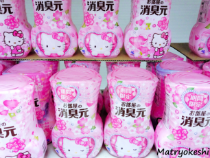 Hello Kitty Clothes Softener