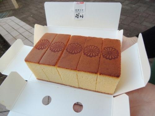 Delicious Premium Kasutera Cake