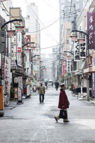 Japanese Normal Street