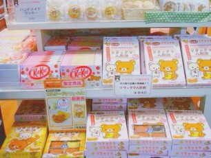 Japanese Sweetsss