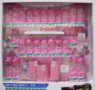 Pink Evian