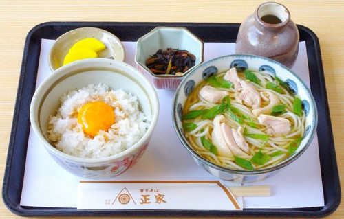 Perfect Japan Lunch