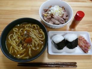 Yum Udon Set