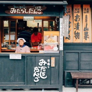 Traditional Japanese Shop
