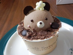 Yumz Bear ;D