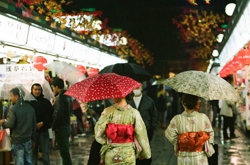 Japanese Night Market