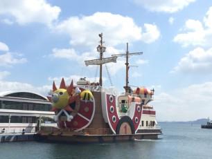 Real Life Once Piece Ship