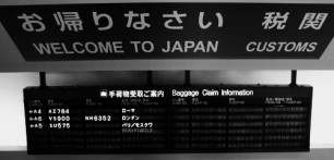 Yes Welcome to Japan!