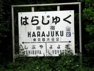 Hello Harajuku