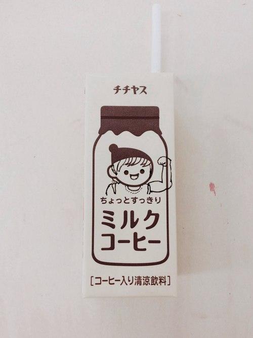 Hahaha Power Milk