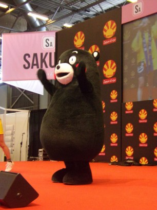 Hello Kumamon
