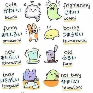 Time to Learn Japanese