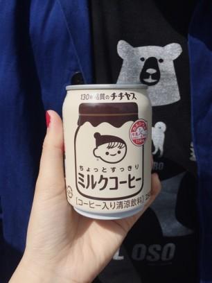Milky Soda