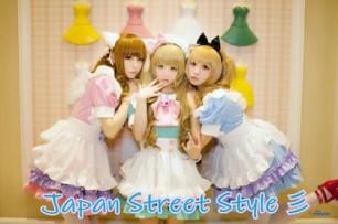 Maid Street Style