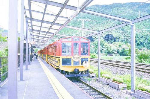 Super Cute Train
