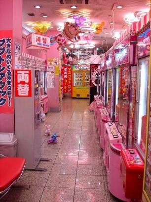 Cute Japanese Shop