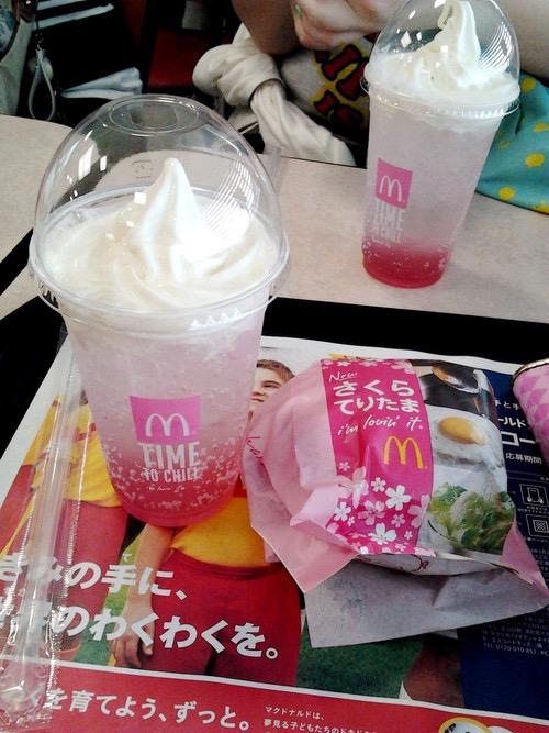 Japanese Sakura Macdonalds