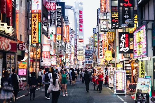 Shinjuku in Tokyo Japan