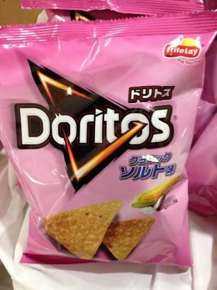 Pink Doritos?