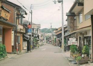 Japanese Road