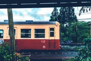 Relaxing Train