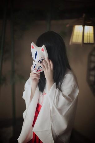 Fox Masked