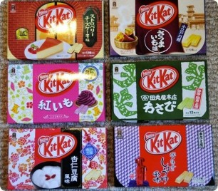Bunch-of-KitKat