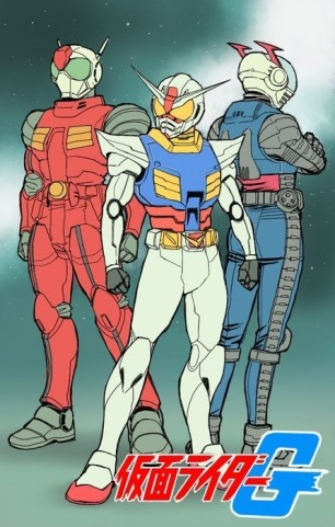 Gundam-Armor