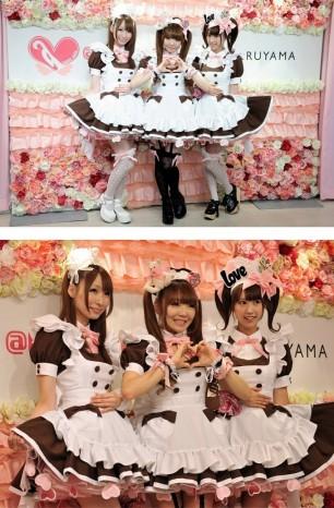 Love-Ruyama