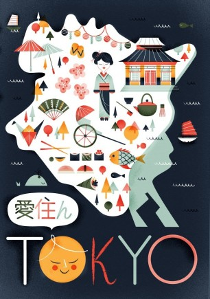 Meh-Tokyo