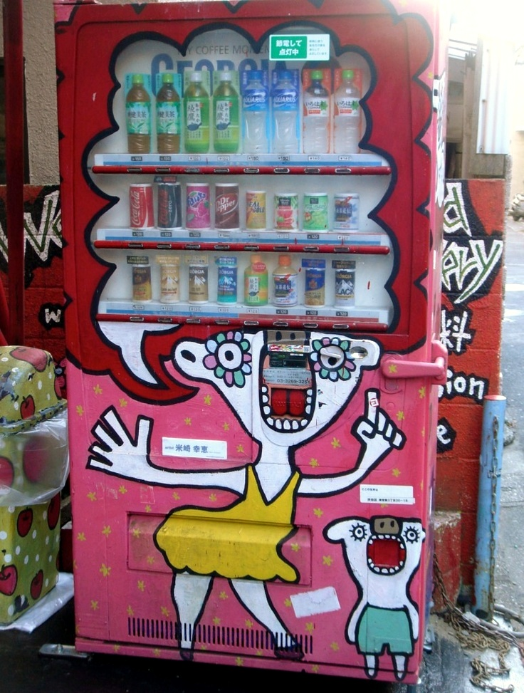 Crazy-Vending-Machine